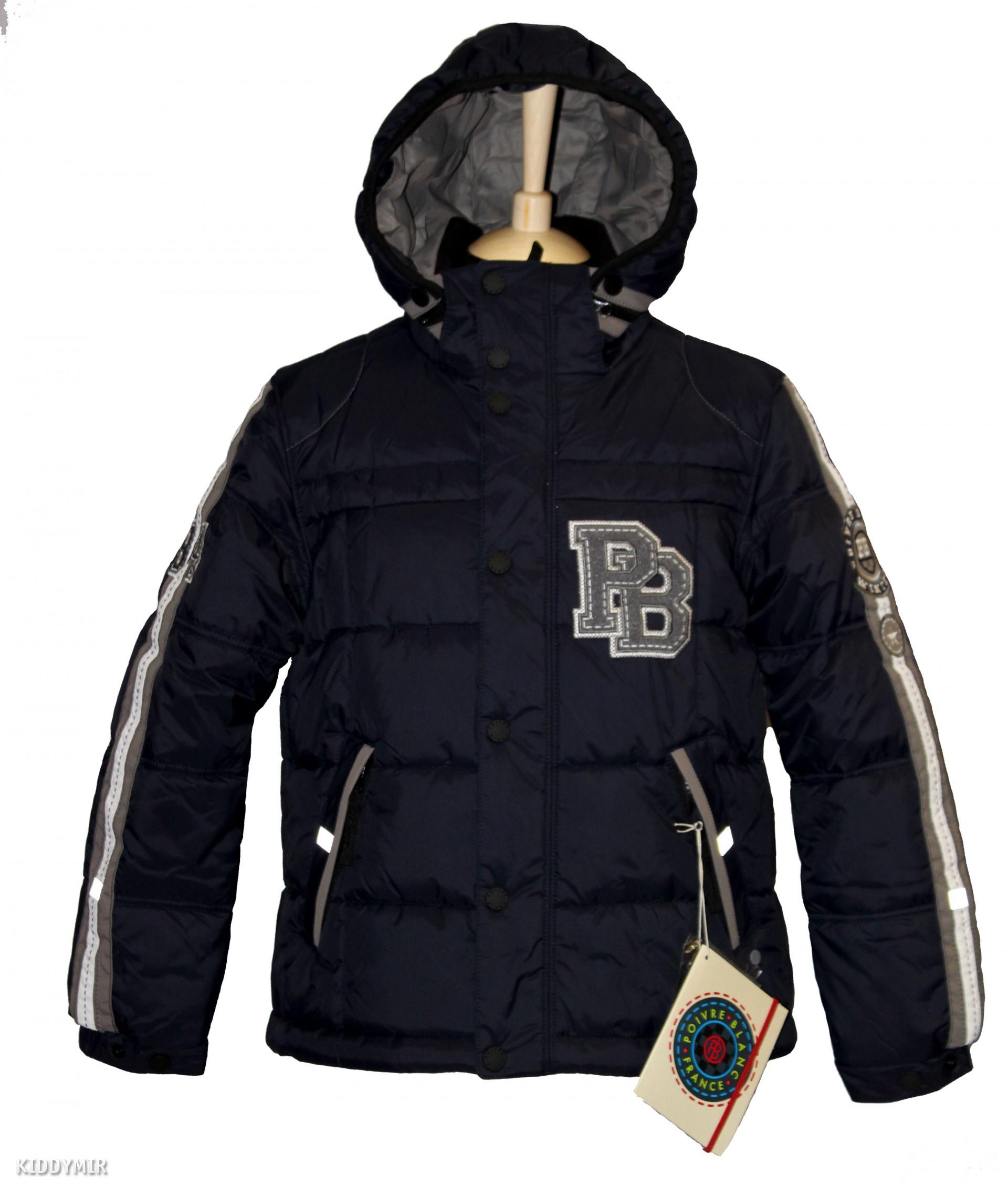 POIVRE BLANC Куртка подростковая для мальчика EDDIE 237982 (NAVI) Синий 3b88cff819c