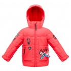 Куртка  для мальчика 263686(skarlet red)