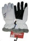 Перчатки подростковые MARIN R-TEX XT 4761266(100)