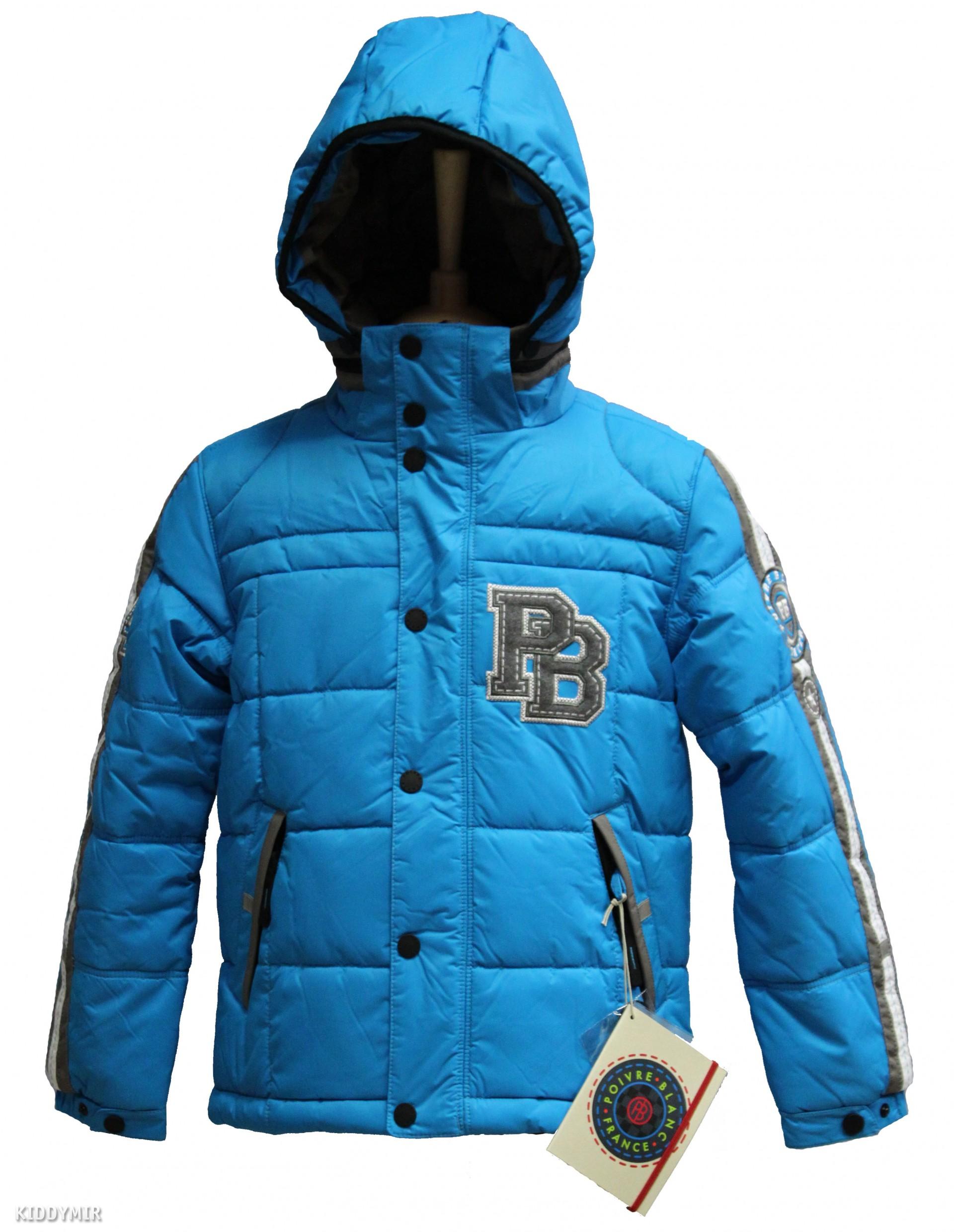 Куртка подростковая для мальчика EDDIE 237982 (BLU) POIVRE BLANC dd7fab7e011
