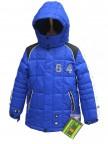 Куртка для мальчика 240779(electric blue)