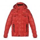Куртка пуховая для мальчика 246596(rocket red)