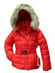 Куртка пуховая для девушки 237964 (corail pink)