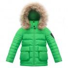 Куртка пуховая 263696 (glover green)