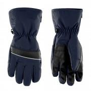 Перчатки подростковые для мальчика 274127(gothic blue3)