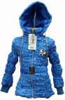 Куртка для девушки SM-14-12